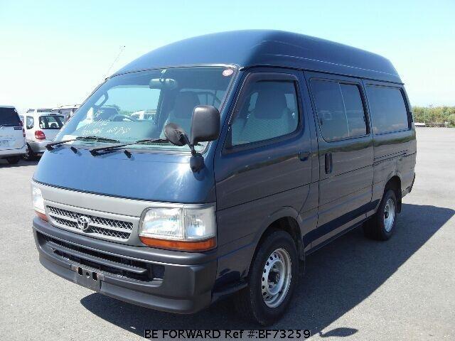 used toyota hiace van and minivan for sale autotrader autos post. Black Bedroom Furniture Sets. Home Design Ideas