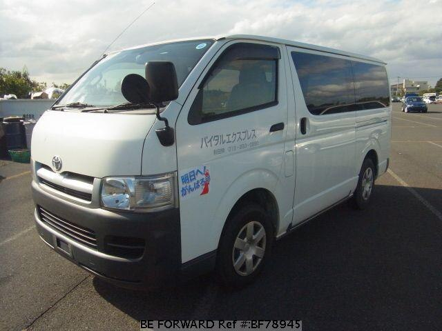 Used 2005 TOYOTA HIACE VAN BF78945 for Sale