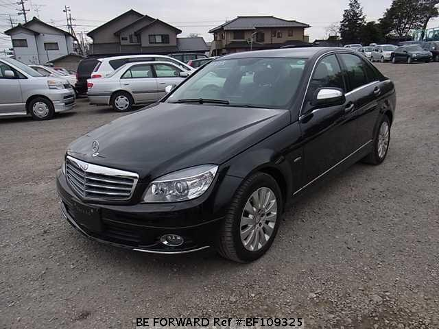 Used 2008 mercedes benz c class c250 elegance dba 204052 for Mercedes benz c class 2008 for sale
