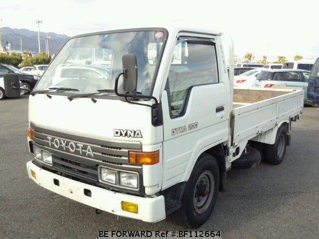 Used 1993 Toyota Dyna Truck  U-bu66 For Sale Bf112664