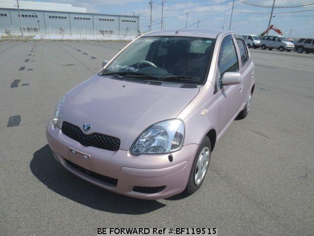 Buy Used Cars Directly From Japan