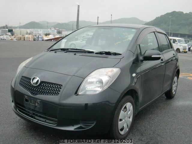 Toyota Cars For Sale Beforward