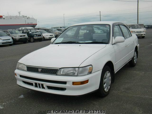 Used Toyota For Sale Japanese Used Cars Stock List Be Forward | Autos ...