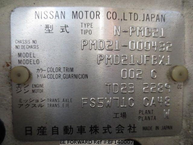 manual motor diesel td23 autos post nissan td27 workshop manual Nissan 3.5 Engine Diagram