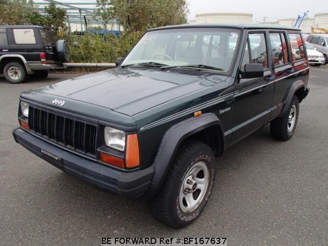 used 1994 jeep cherokee e 7mx for sale bf167637 be forward. Black Bedroom Furniture Sets. Home Design Ideas