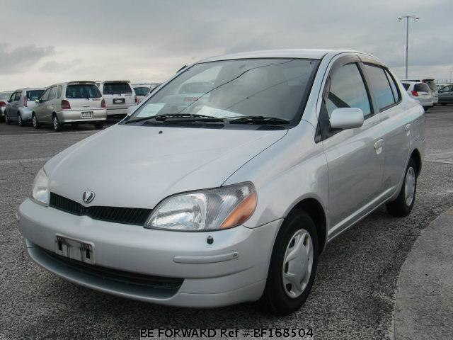 Japanese Used Cars Be Forward Stocklist | Autos Post