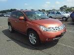 Used 2005 NISSAN MURANO BF63686 for Sale Image 7
