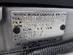 Used 2001 TOYOTA VEROSSA BF64474 for Sale Image 27