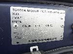 Used 1996 TOYOTA HILUX SURF BF65220 for Sale Image 30