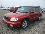 Used 2001 SUBARU FORESTER BF65813 for Sale Image 1