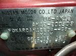 Used 2003 NISSAN MARCH BF66061 for Sale Image 29