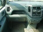 Used 2001 MITSUBISHI DION BF66126 for Sale Image 23