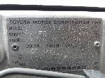 Used 1998 TOYOTA GAIA BF68301 for Sale Image 28