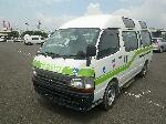 Used 2000 TOYOTA HIACE COMMUTER BF69347 for Sale Image 1