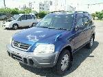 Used 1997 HONDA CR-V BF69741 for Sale Image 1