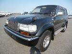 Used 1994 TOYOTA LAND CRUISER BF106439 for Sale for Sale