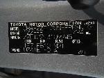 Used 2004 TOYOTA COROLLA SPACIO BF152522 for Sale Image 30