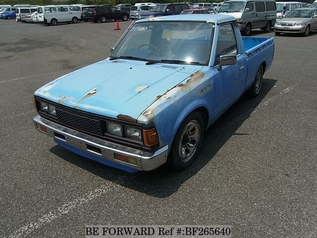 nissan datsun pickup sale used1985 bf265640 forward japanusedcars. Black Bedroom Furniture Sets. Home Design Ideas