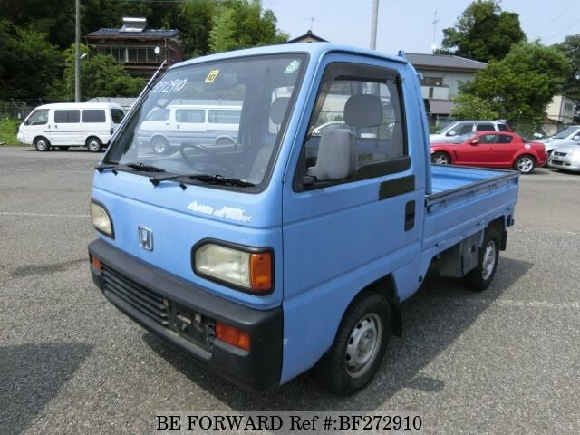 used 1992 honda acty truck v ha4 for sale bf272910 be forward. Black Bedroom Furniture Sets. Home Design Ideas