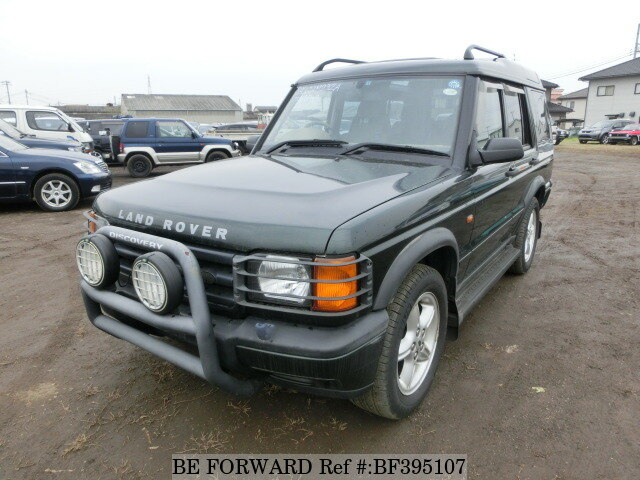 used 2002 land rover discovery gf lt56a for sale bf395107 be forward. Black Bedroom Furniture Sets. Home Design Ideas