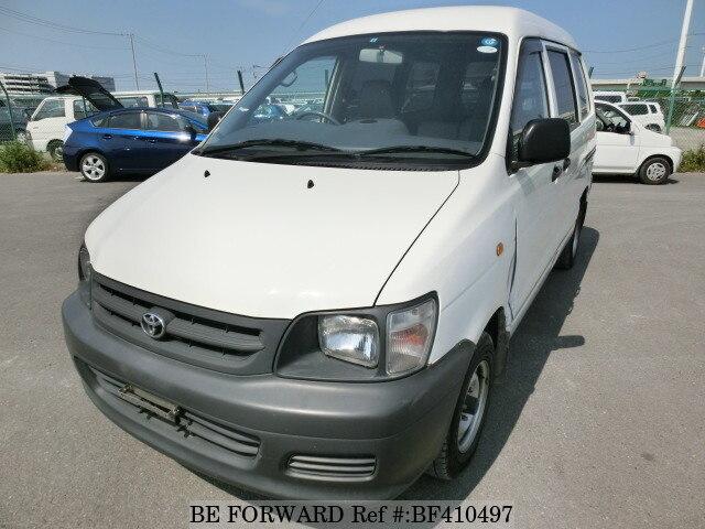 Toyota Townace Van Sale Used2002 Bf410497 Niji7 Com Be Forward Japanusedcars