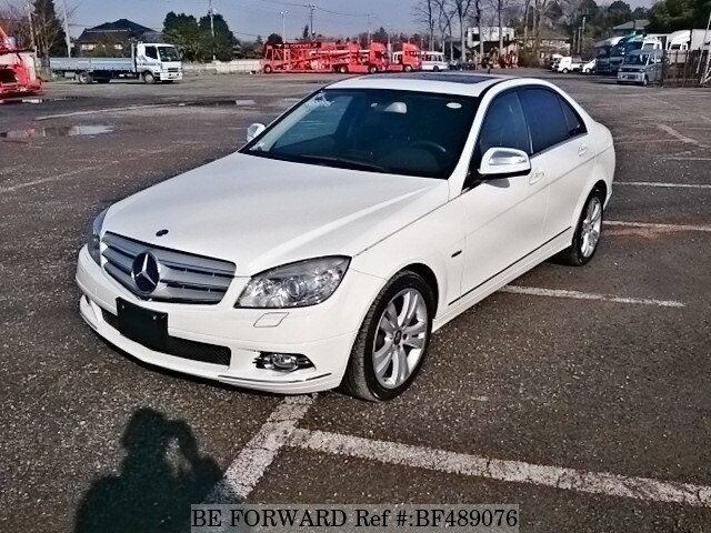 Used 2008 mercedes benz c class c250 avantgarde dba 204052 for 2008 mercedes benz c300 for sale