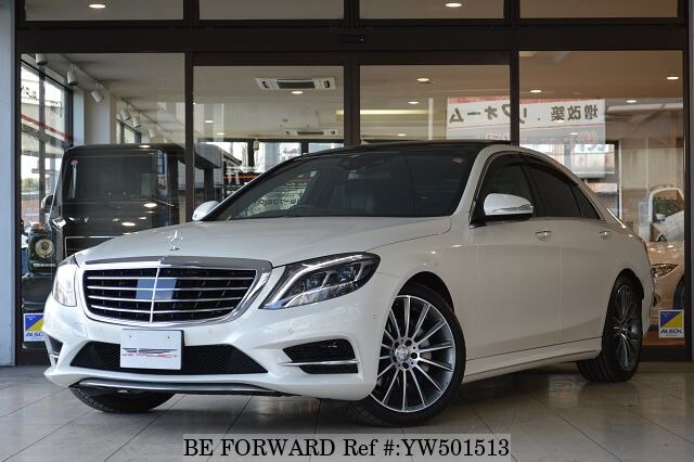 Used 2014 mercedes benz s class s400 hybrid amg sport pkg for Mercedes benz s400 price