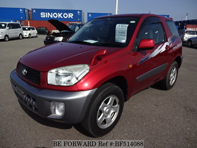 Beforward Japanese Used Cars For Sale