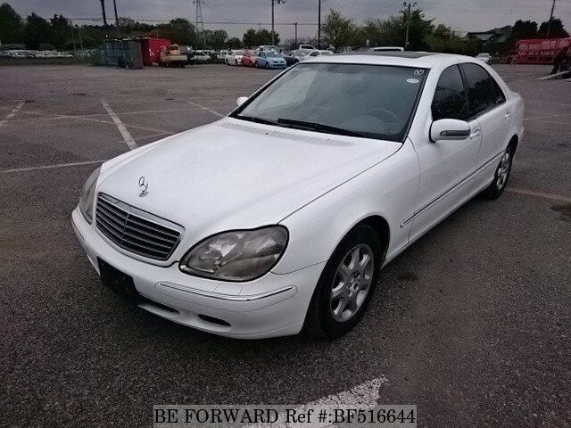 Used 2001 mercedes benz s class s320 gf 220065 for sale for 2001 mercedes benz s500 specs