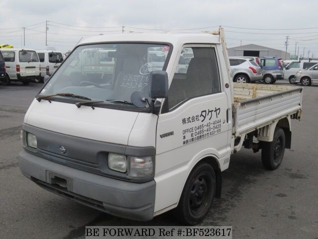1997 nissan vanette truck ga se88tn d 39 occasion en promotion bf523617 be forward. Black Bedroom Furniture Sets. Home Design Ideas