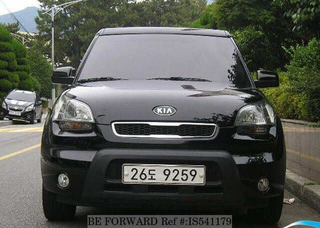 used 2010 kia soul for sale is541179 be forward. Black Bedroom Furniture Sets. Home Design Ideas