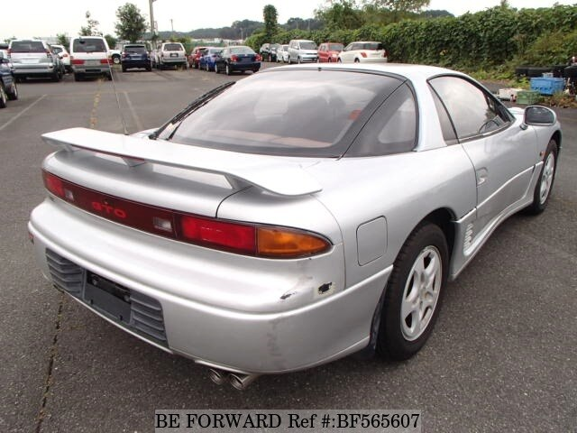 Used 1991 MITSUBISHI GTO/E-Z16A for Sale BF565607 - BE FORWARD
