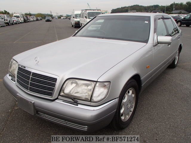 Used 1995 mercedes benz s class s500 long e 140051 for for Used s500 mercedes benz for sale