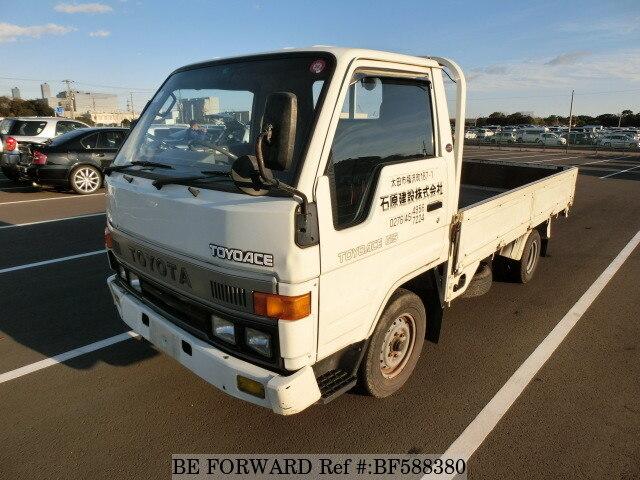 TOYOTA / Toyoace (Z-YY61)