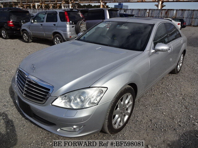 Used 2007 MERCEDES-BENZ S-CLASS BF598081 for Sale