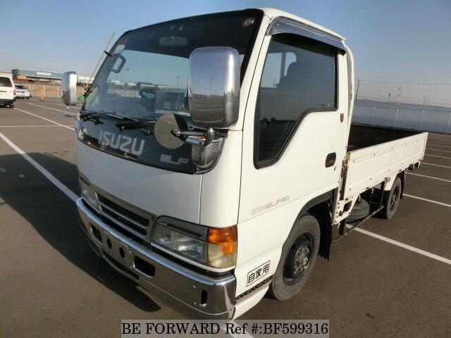 ISUZU / Elf Truck (KC-NHR69EA)