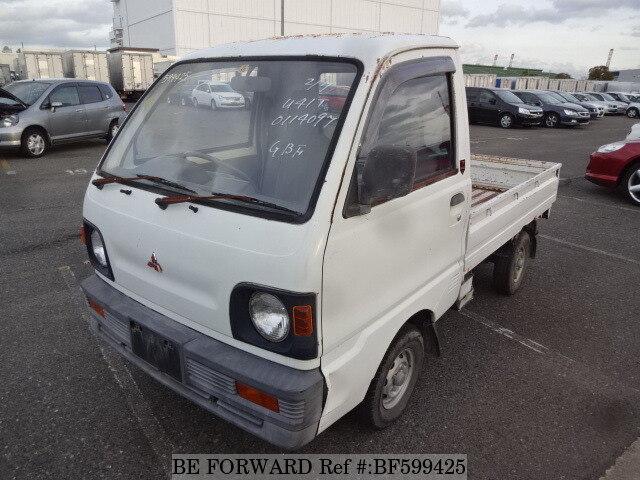 MITSUBISHI / Minicab Truck (V-U41T)