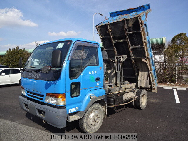 ISUZU / Juston (KC-NRR33C2D)
