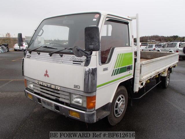 MITSUBISHI / Canter (P-FE325E)