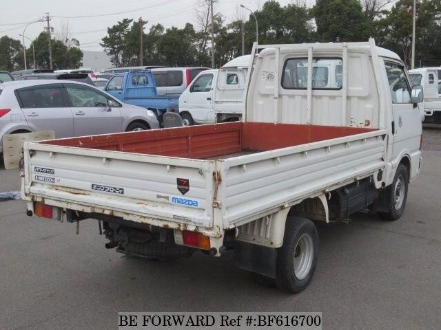 Used 1991 Mazda Bongo Brawny Truck T Sd89t For Sale