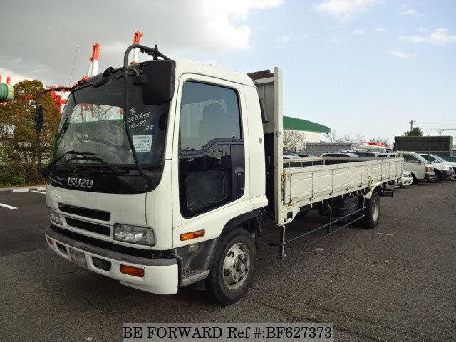 ISUZU / Forward (KK-FRR35K4S)