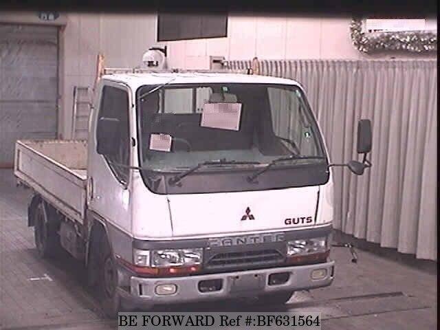 MITSUBISHI / Canter Guts (KC-FB511B)