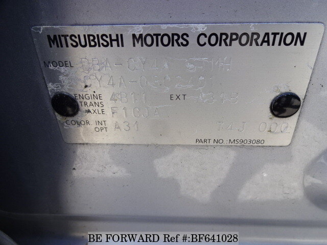 Used 2009 MITSUBISHI GALANT FORTIS EXCEED/DBA-CY4A for Sale BF641028 - BE FORWARD