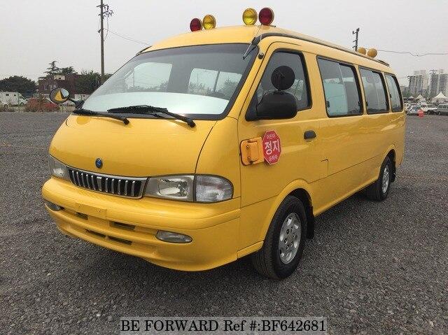 2002 kia pregio grand usados en venta bf642681 be forward for Sillas para kia pregio