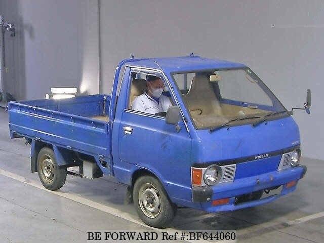 NISSAN / Vanette Truck (L-HC122)