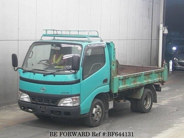 TOYOTA / Dyna Truck (PB-XZU351D)