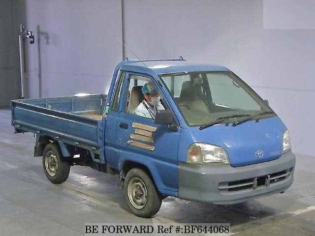 TOYOTA / Townace Truck (GC-KM70)