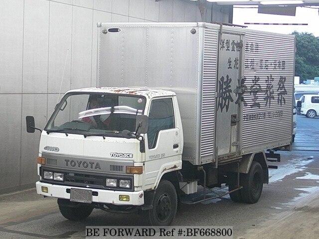 TOYOTA / Toyoace (U-BU74)