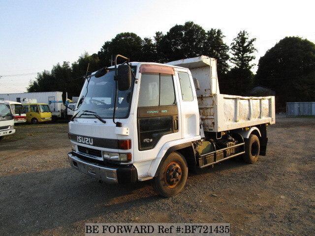ISUZU / Forward (U-FRR32DBD)