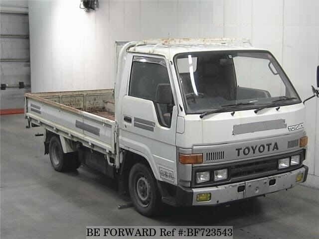 TOYOTA / Toyoace (U-LY61)